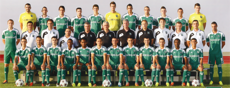 "The Bulgarian football club ""Ludogorets"""